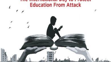 Photo of 09. Септември – Меѓународниот ден за заштита на образованието од напади